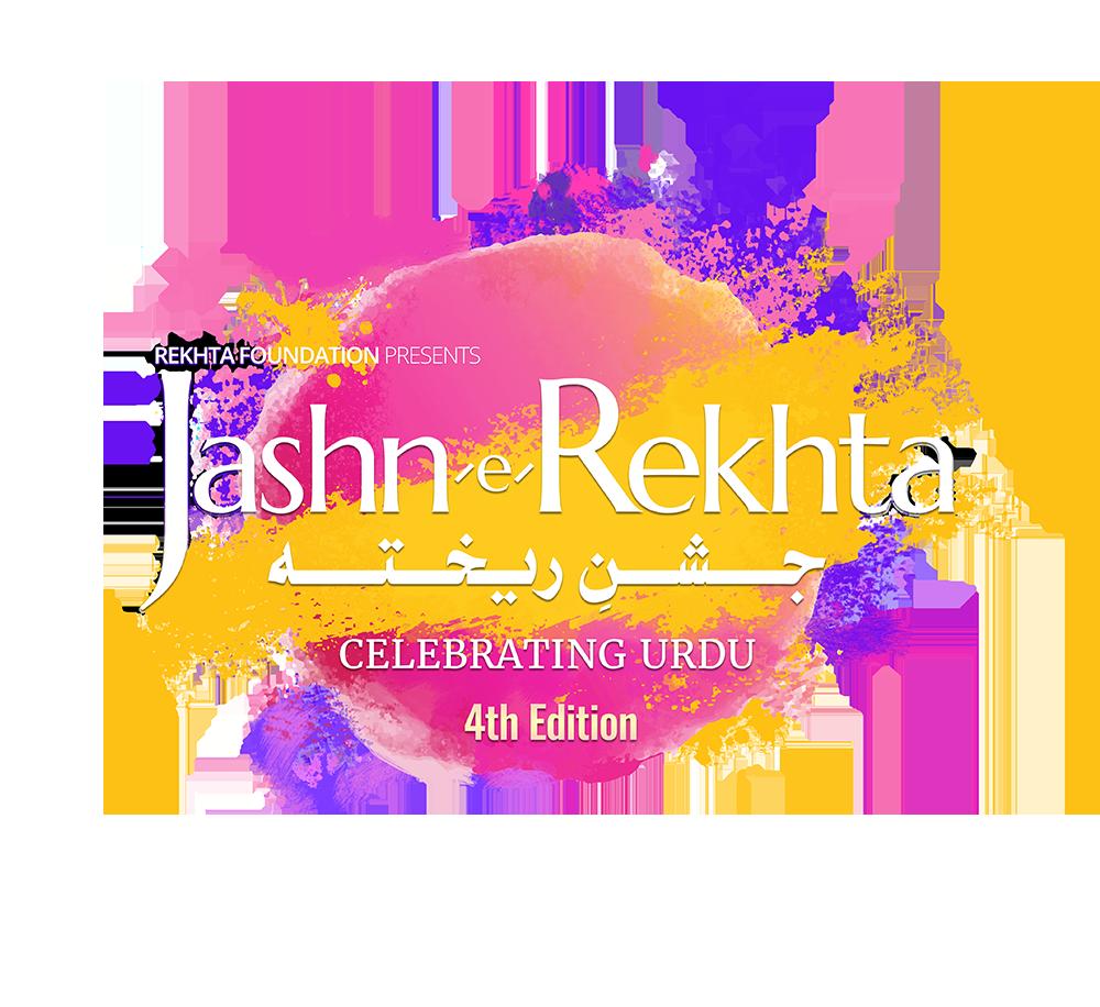 Jashn E Rekhta 4th Edition Celebrating Urdu Three Day Urdu Festival