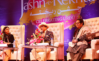 Jashn-e-Rekhta 5th Edition : Celebrating Urdu | Three-day Urdu festival